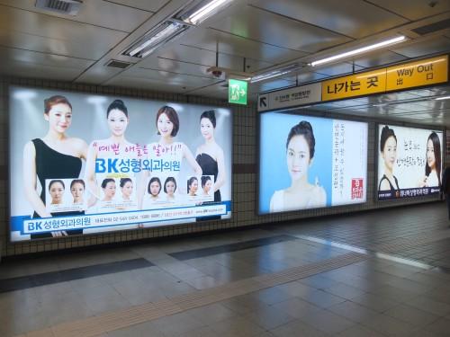 gelezeau_2015_metro_apkujeong_beautybelt