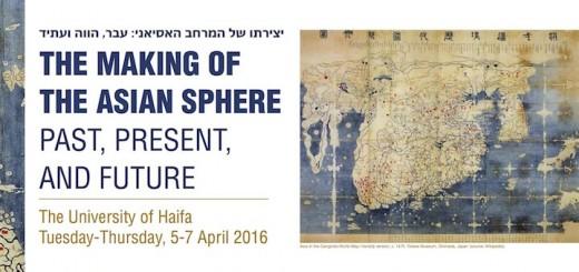 Rencontres scientifiques anses 16 avril 2016