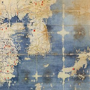 Agenda de l'UMR Chine Corée Japon