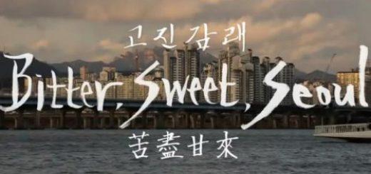 Bitter_Sweet_Seoul-500x269