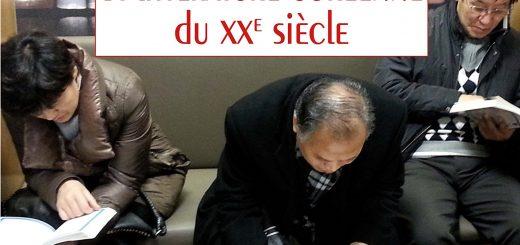 litterature-coreenne